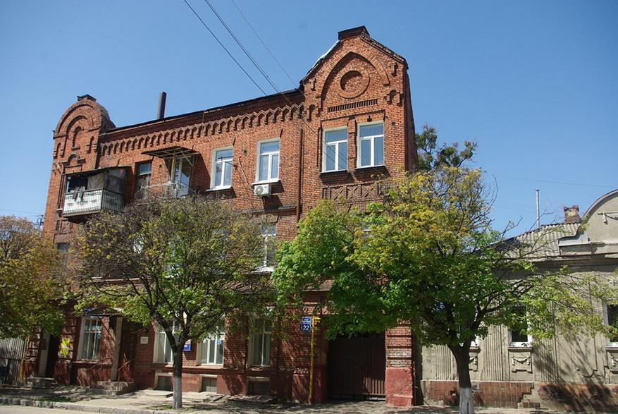 Аптека Чудновского