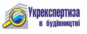 Компания «Укрэкспертиза в строительстве» получила право на экспертизу проектов строительства по всей Украине