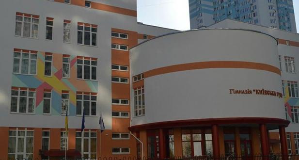 «Киевгорстрой» заменит покрытие пола в помещениях «фенольной» школы