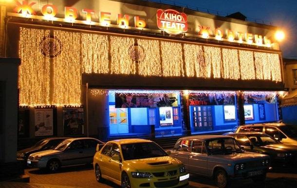 Кинотеатру «Октябрь» выделят 41 миллион на восстановление
