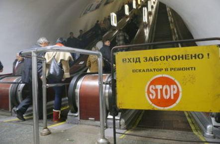 Один извыходов станции «Театральная» закроют доначала декабря
