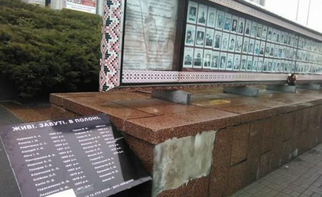 Вцентре столицы Украины установили импровизированный монумент украинским пленным
