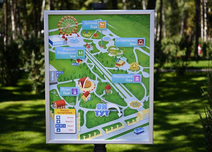 схема-карта парка или