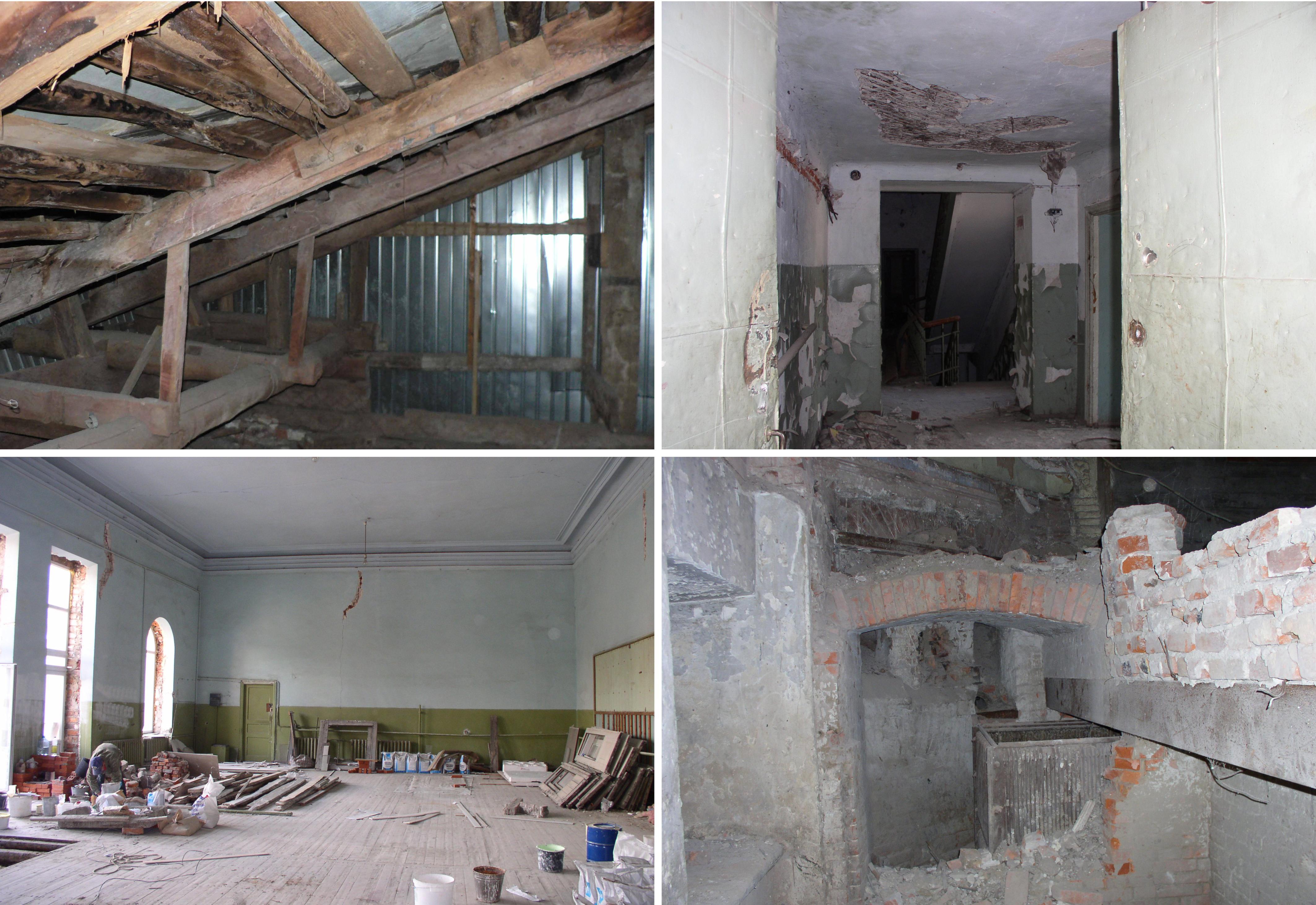 Старые помещения