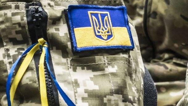В Харьковской области обустроят сквер погибшим воинам АТО