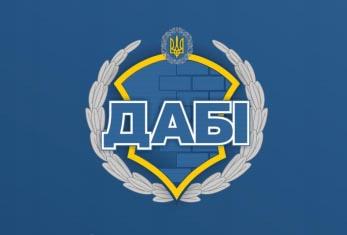 Госархстройинспекция Украины: по результатам проверок, нарушения норм градостроительного законодательства составляет более 30%