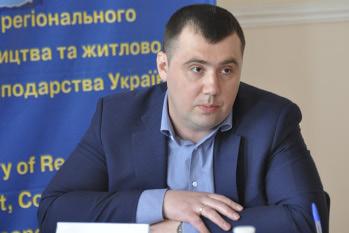 Заместителем  Министра регионального развития, строительства и ЖКХ назначен Максим Малашкин
