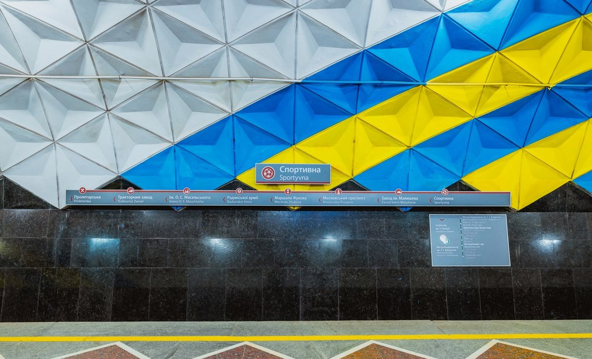 В Харькове хулиганы переполошили пассажиров метро