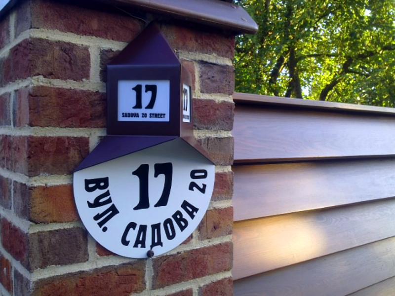 Знак на дом своими руками