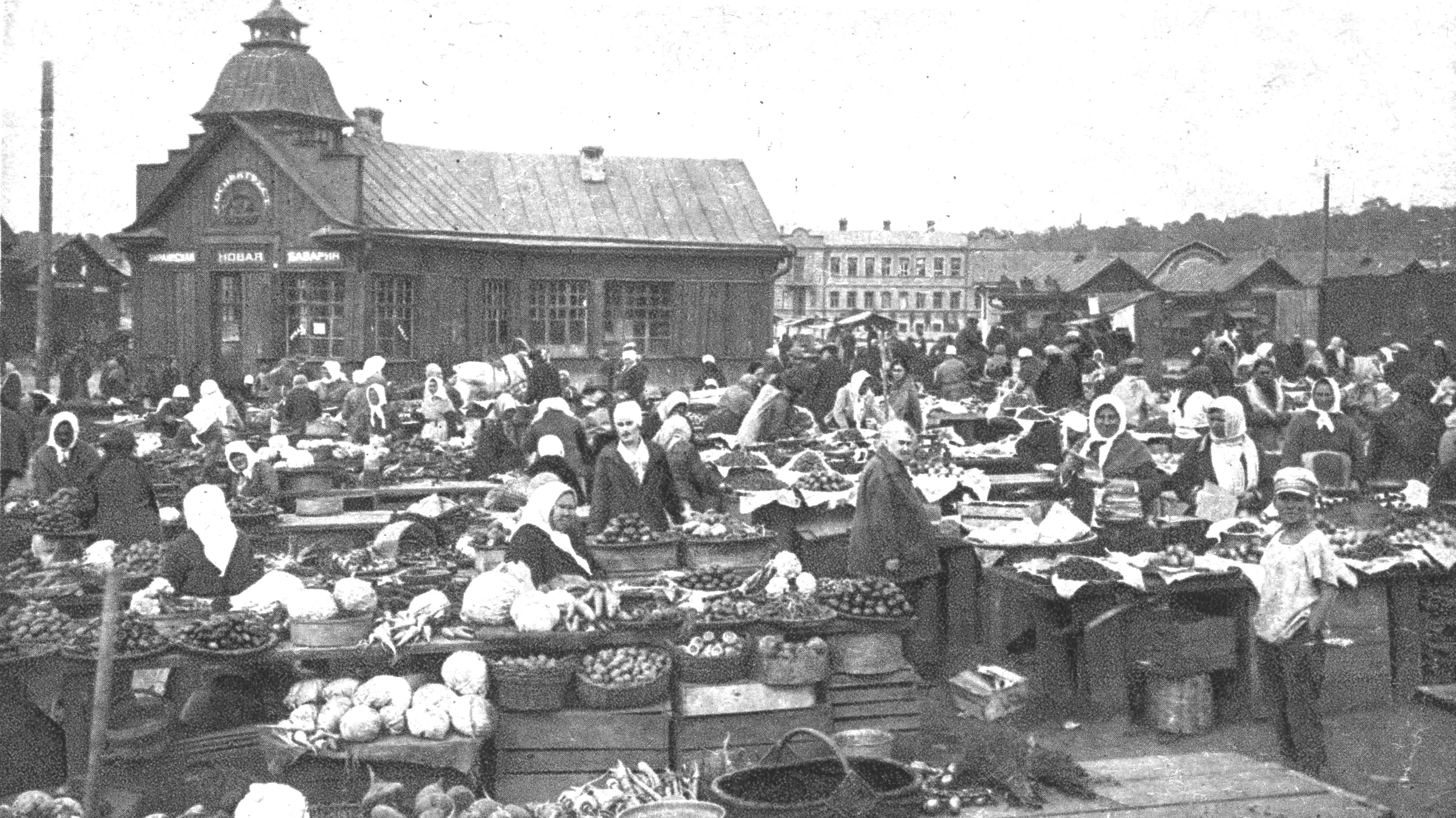 Конный, Благовещенский, Сумской: история появления главных рынков города фото