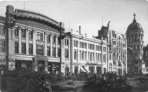 До того, как стать театром, это был Волжско-Камской банк
