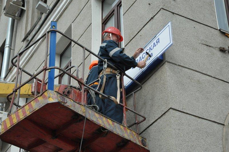 Комиссия КГГА поддержала переименование 2-х улиц вчесть погибших наДонбассе героев