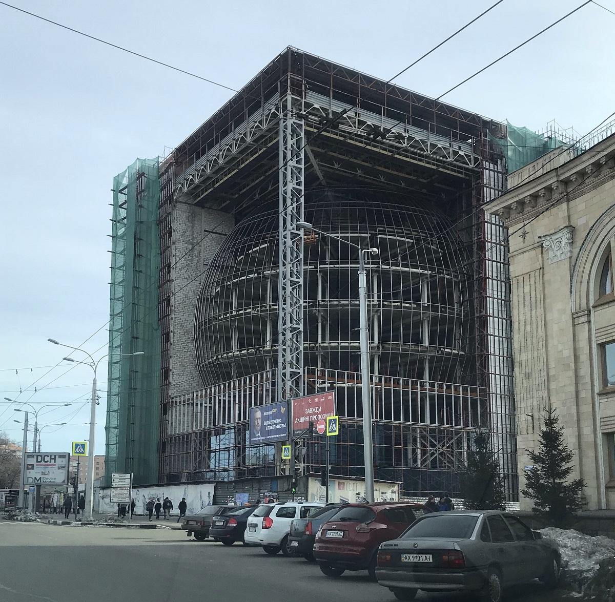 ТЦ ШАР В КУБЕ