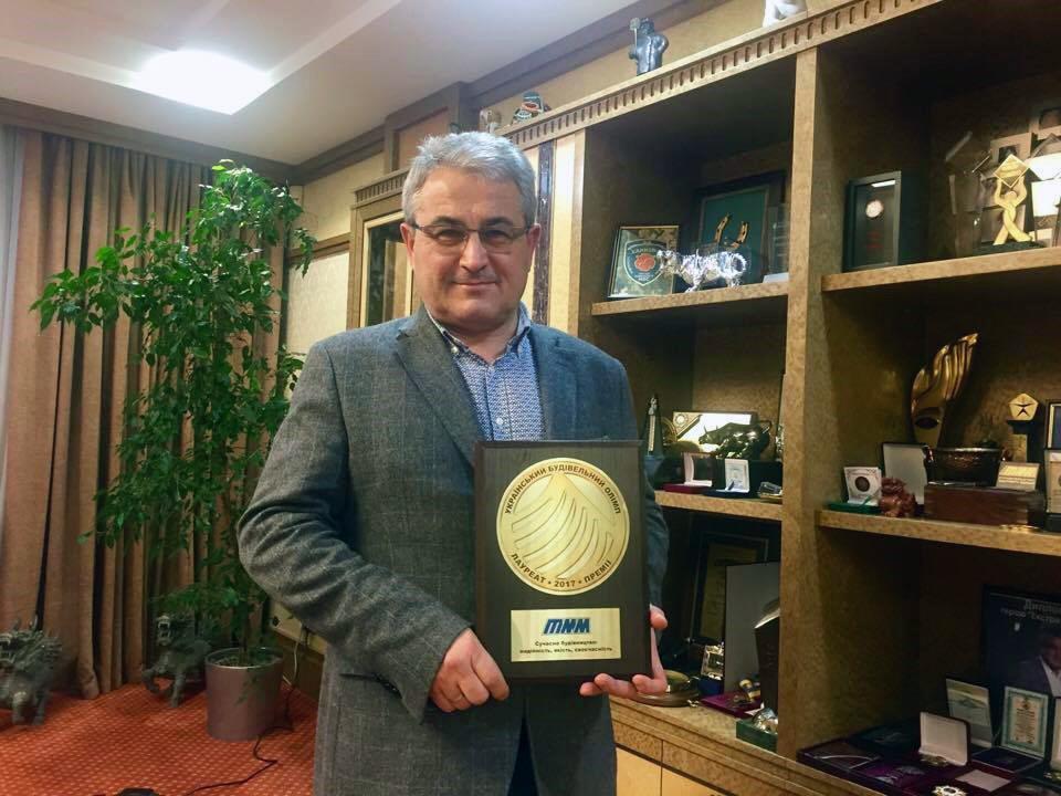 ТММ награждена дипломом ТММ награждена дипломом лауреата премии Украинский Строительный Олимп