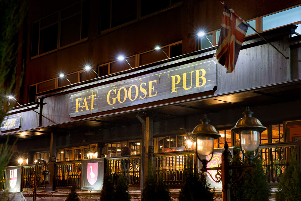 "Пивной ресторан ""Fan Goose Pab"""