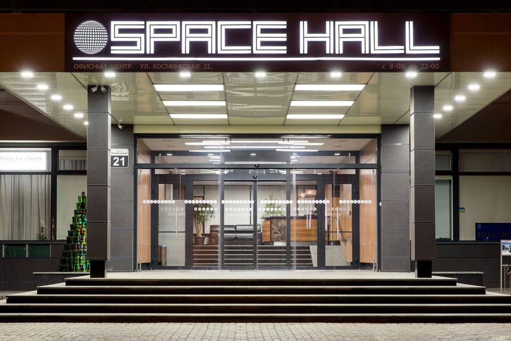 "Бизнес-цент ""Spase Hall"""