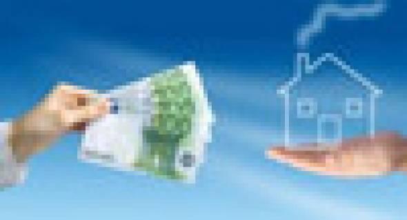 ощадбанк кредиты на жилье молодежная программа средний срок кредита