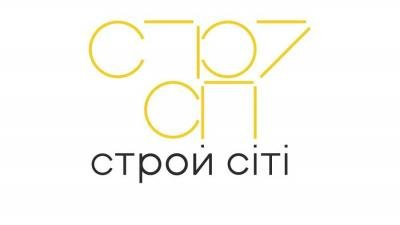 Строй Сити Development Group